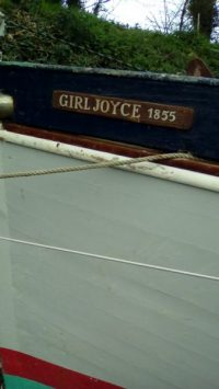 GIRL JOYCE 1855